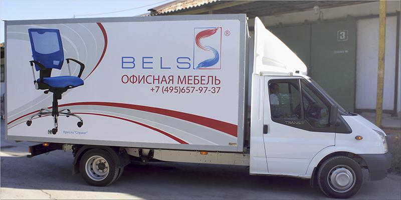 Кресла БЕЛС с доставкой по Москве